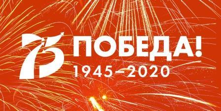 С Днём Победы, друзья!!! Мира, счастья, добра! Для Вас играет ученик нашей школы Антонов Александр.