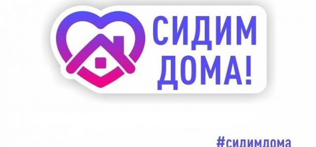 Уважаемые жители Дзержинского района!