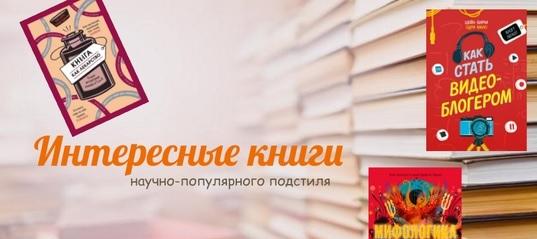 Читаем! Изучаем!