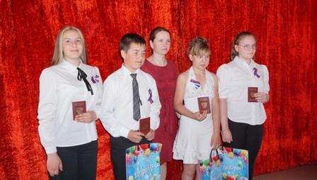 Вручение паспортов гражданина России 2021 г.