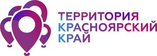 Территория Красноярский край
